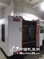 转让9.8成新鑫泰850数控铣、三硬轨加工中心系�统
