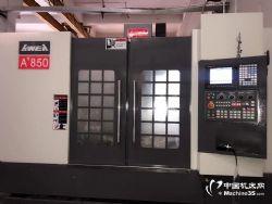 转让台湾亚威850加工中心三菱M70A系统