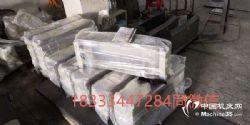 台湾7号铣床sy-3bxzy轴钢板式防护罩厂家