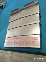 中捷VMC850加工中心XYZ軸整套鋼板防護罩今日報價