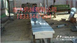 自產自銷沈陽850加工中心配套鋼板防護罩定制維修