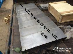 漢川鏜床中心TPX611鋼板防護罩配套原廠定制