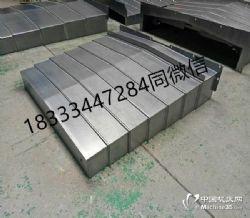 沈陽中捷850E加工中心導軌鋼板防護罩原廠定制