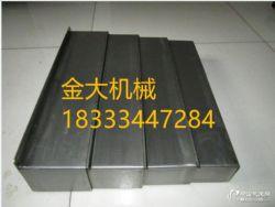 上海2000硬轨加工中心钢板式防护罩价格