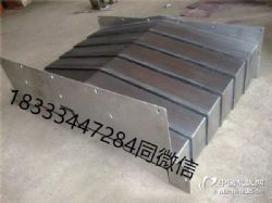 捷甬達VMC850加工中心導軌鋼板防護罩參數詳情