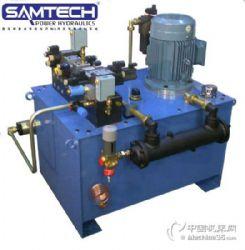 山东森特克液压泵站 液压系统/机床液压泵 成套数控机床泵站