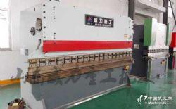 WC67Y-160T/4000液压板料折弯机