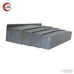 供应钢板防护罩机床导轨防尘罩