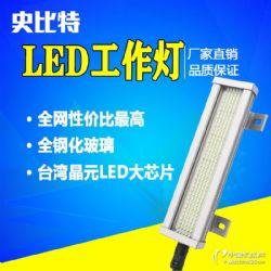 廠家直銷LED機床設備工作照明燈加工中心數控車床工業照明