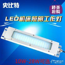 24V機床設備超薄照明燈超亮大功率工作燈史比特