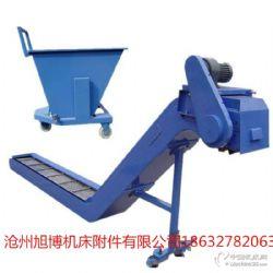 机床排屑机链板式排屑机螺旋式废料输送机刮板式排屑器