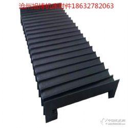 机床导轨防护罩伸缩式风琴防尘罩柔性风琴防护罩皮老虎