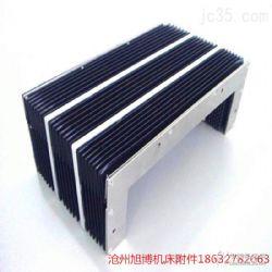 风琴防护罩机床丝杠丝杆防尘罩直线导轨风�琴式防护罩