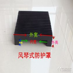风琴防≡护罩机床直线导轨防尘罩丝杠丝杆防护罩