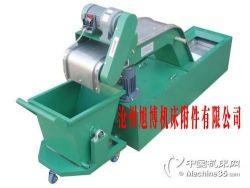 排屑机机床废料输送机链板▲式排屑器