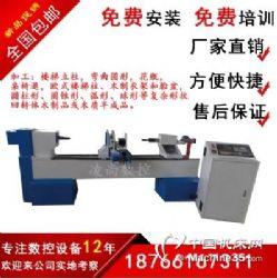 供應樓梯扶手車床/多功能車銑雕一體機/全自動木工數控車床