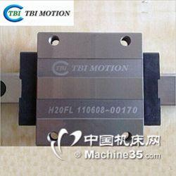 供應臺灣TBI直線導軌雕刻機滑塊TRH15VL