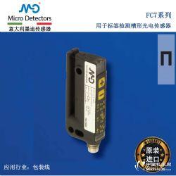 标签检测传感器,FC7I/0N-M304-OF,墨迪 Mic
