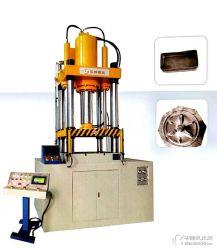 寧波75噸拉伸液壓機、洗衣機波輪快速拉伸成形液壓機