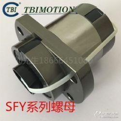 TBI滚珠丝杆SFY4040A2螺母