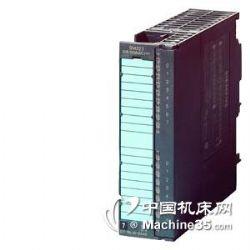 供应西门子PLC开关量模块
