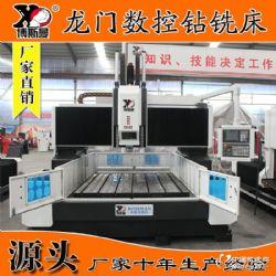 三頭鉆孔機 全自動鉆銑床龍門式數控鉆床