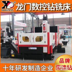 濟南博斯曼數控鉆銑床生產廠家定梁式大型龍門