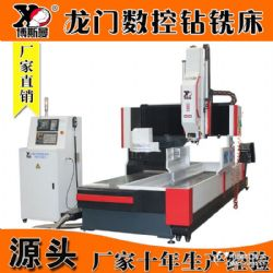 悬臂式高速数控钻铣床钻铣床铜铁铝件加工中心价格