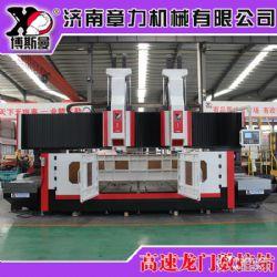 博斯曼大口徑碳鋼法蘭/平焊法蘭4米鑄鐵床身 全自動龍門數