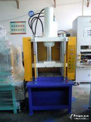 HG106K压铸件切边机、毛刺切边液压机,油压切边机厂家