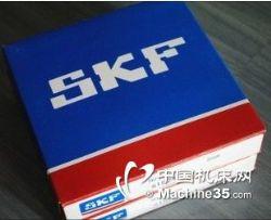 供应宝鸡SKF轴承,汉中SKF轴承进口轴承代理商