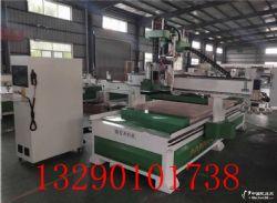 供应1325圆盘刀库加工中心数控雕刻机门板造型切割机厂家直销