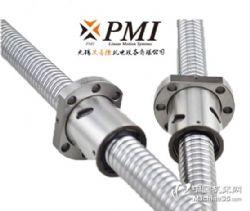 台湾PMI银泰滚珠丝杆滚珠螺杆直线导轨