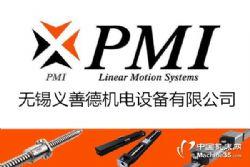 银泰PMI线性导轨+滚珠丝杆大发彩票精密导轨丝♀杆