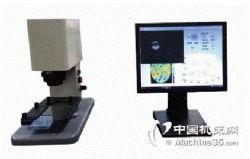 Speed攝像孔平面檢查儀
