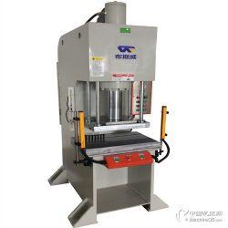 上海小型单柱油压机  型号现货