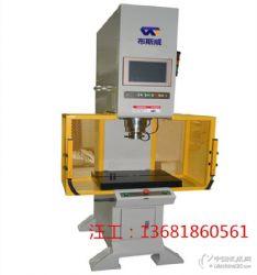 上海精密伺服压力机 3T-15T型号可选