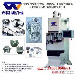 上海精密伺服△压装机厂家 0.5T-15T型号可选配