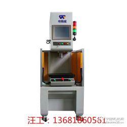 浙江智能伺服压装机厂家 3T-10T型号都可以选