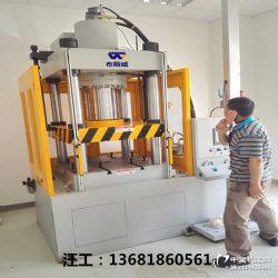 太仓3T-50T型号伺服油压机 环保节能伺服液压机