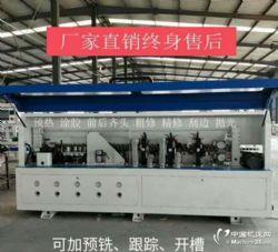青岛供应木工机械封边机 全自动封边机 厂家直销