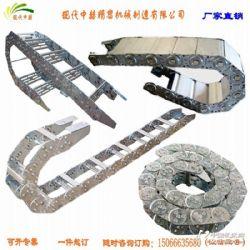 钢制拖链钢铝拖链金属拖链金属坦克链