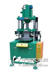 供应塑胶热压成型油压机厂家
