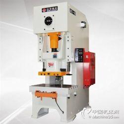 沃得精机JH21系列高性能开式单点气动冲床压力机价格