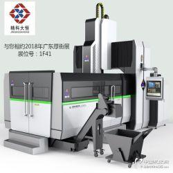 供应  DHXK1802数控龙门铣床  定梁龙门加工中心