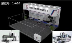 量產數控龍門銑床DHXK1802 展機預售優惠!
