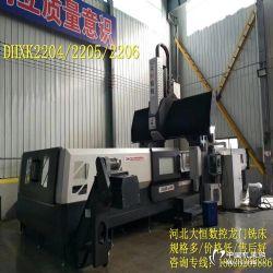 供应 DHXK2204数控龙门铣床  国产一流品牌