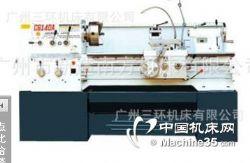 供应广州南方机床C6132A、C6132D系列普通车床