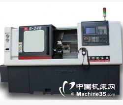 供应 G-240广州机床厂有限公司三环箭 斜轨数控车床