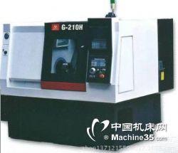 供应广州机床厂生产的 广州三环箭 G-210H 斜床身数控